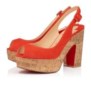 Shoes - Dona Anna - Christian Louboutin